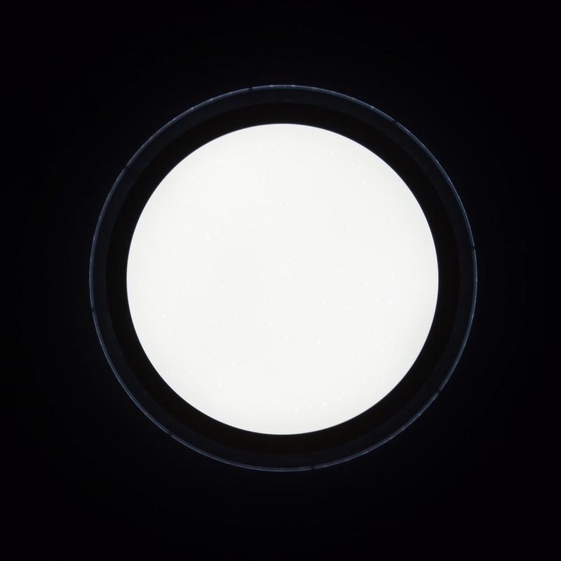Светильник потолочный GALA