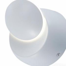 Светильник настенный поворотный GALA